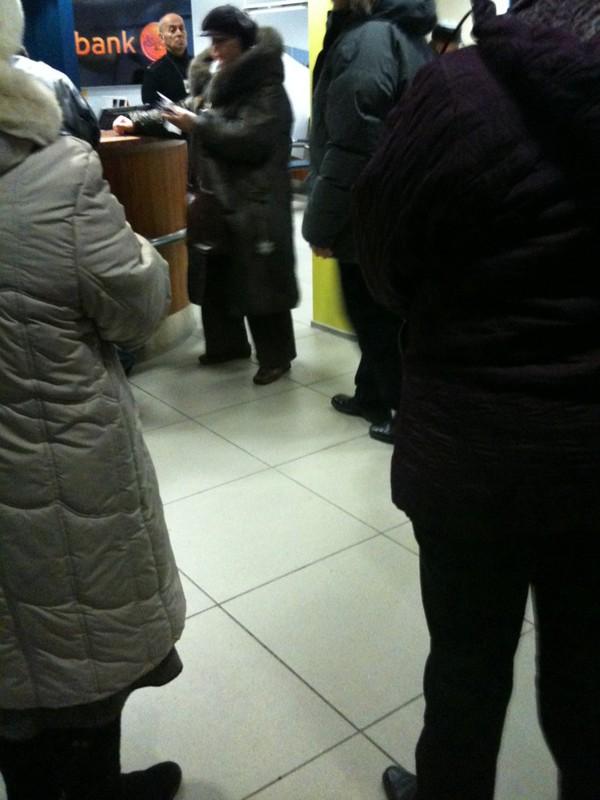 Очереди в Swedbank