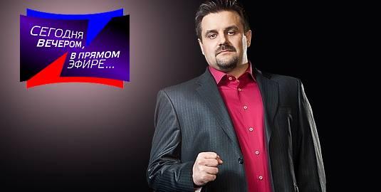 TV3+ Сегодня вечером Борис Горский Виктория Ладынская