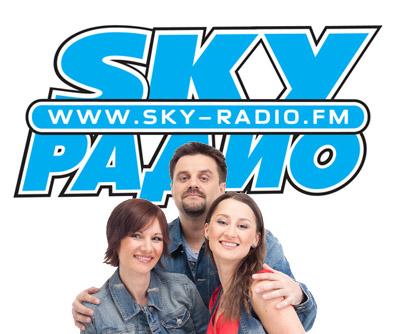 Рубен Игитханян и Виктория Баранова в утреннем шоу ЗапуSky на Skyradio